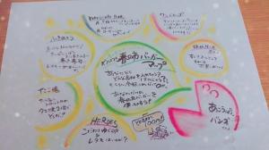 Line_1557362012177