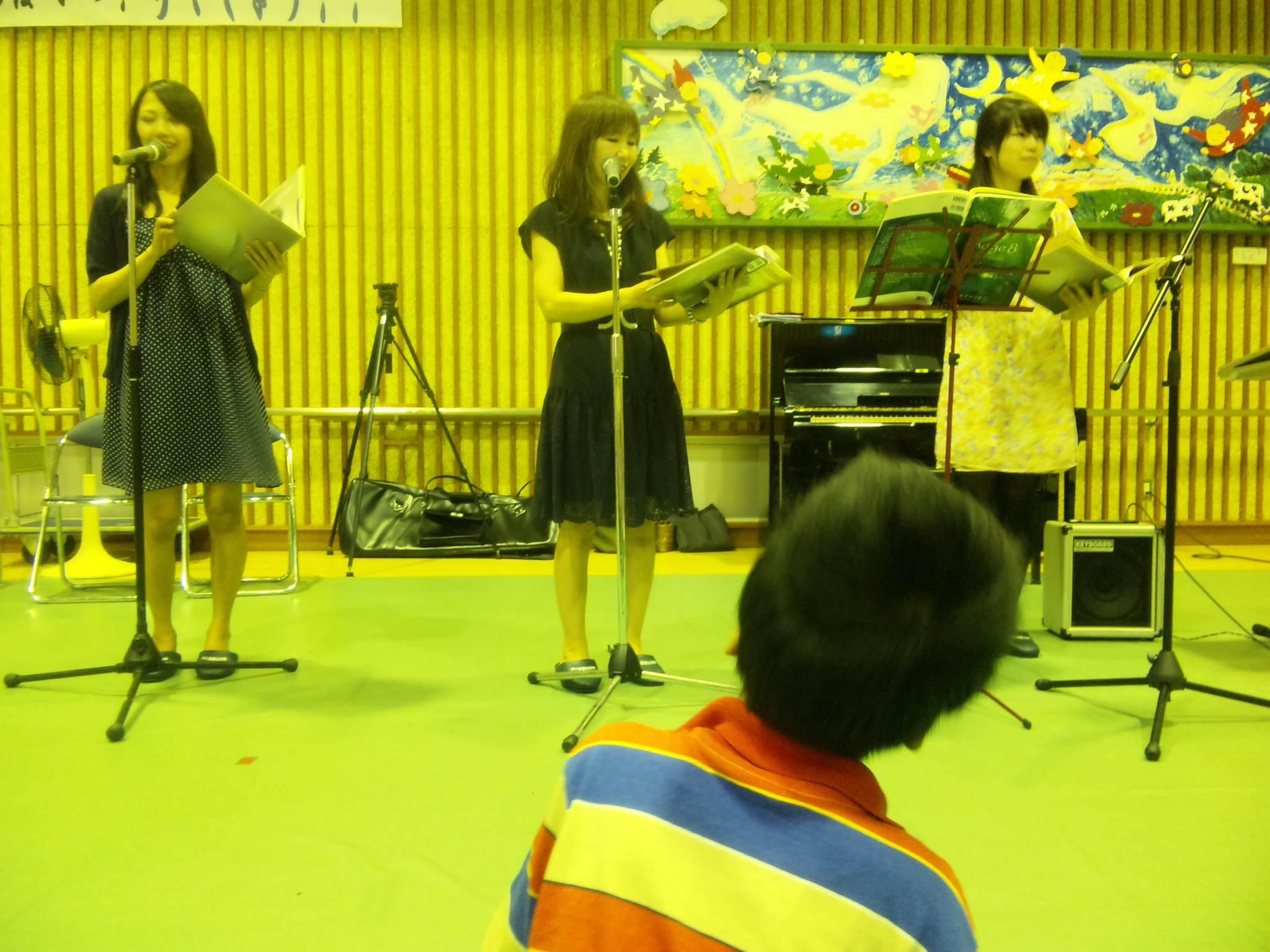 Music Company Angel
