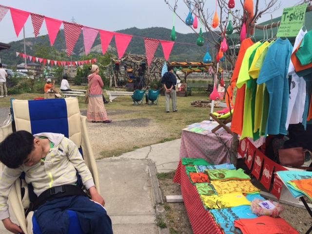 moromoro festival